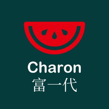 富一代Charon
